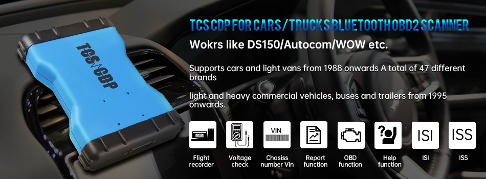 TCS CDP